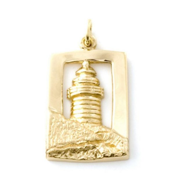 West Quoddy Lighthouse Charm
